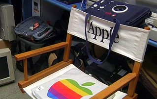 image of apple computer memorabilia
