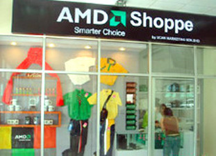 image of AMD store