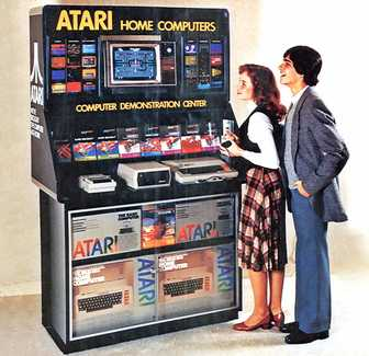 atari home computers store demo display